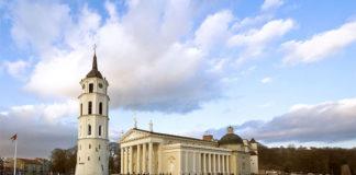 Arkikatedra bazilika (Šv. Stanislovo ir Vladislovo arkikatedra bazilika)