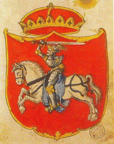 Valstybinė Lietuvos santvarka XVI amžiuje
