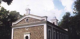 Alkiškių evangelikų liuteronų bažnyčia