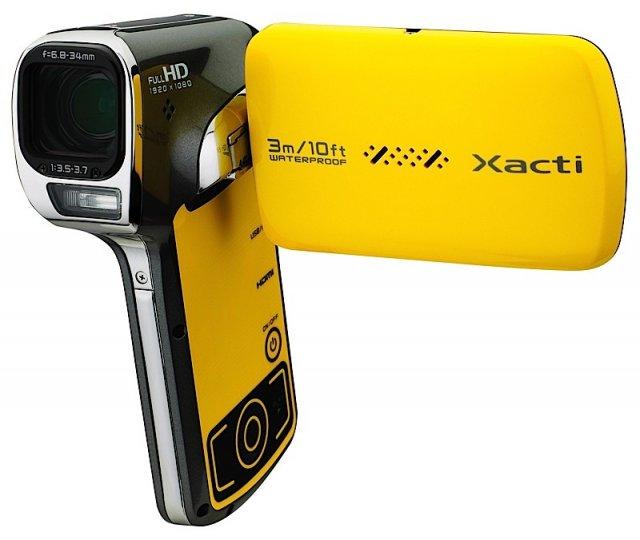 Skaitmeninės vaizdo kameros