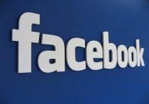 """Jaunimą erzina naujovės """"Facebook'e"""""""