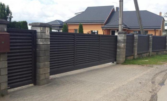 tvoros vartai